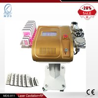 Wholesale 2015 multi function hot sales strawberry laser lipo slimming machine with laser pads for weight loss and rf function