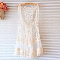 Women Camis Floral Sexy Beach Embroidery Beige Vintage Retro Sweet Cute Casual Crochet Floral Hollow Lace Vest Slim Bohemia Tank Top Tee Blouse For Women A4889