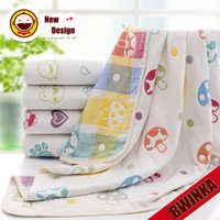bath robe for boys - 100 Natural Cotton gauze SOFT Baby Bath Towel and Baby Blanket Suitable for Baby Adults Perfect Gift