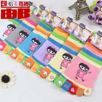 animal antibiotic - The new cotton lady Wuzhi socks cartoon T shirt Girl toe socks cotton socks shallow mouth dispensing antibiotic floor