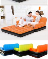 flocked inflatable sofa bed - Flocking material outdoor inflatable sofa inflatbale bed family sofa CM