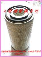 Wholesale Weichai Deutz WP6 B original air filter accessories engines