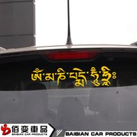 big bumper stickers - Text personality reflective car stickers Jeep off road big mantra of Tibetan mantra stickers custom bumper sticker