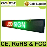 advertising lines - FedEx outdoor RGY color led advertising display with lines and size cm