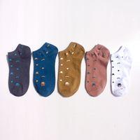 huf hats - The new men s cotton socks beard hat gentleman socks Japan Metrosexual leisure socks factory