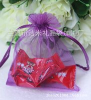 Wholesale Factory Directly Sale cm Mini Organza Bag Mix color Gift Bag Jewelry Packing Bags Pouches