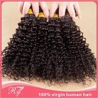 cheap brazilian hair - products human hair cheap brazilian hair bundle A brazilian kinky curly virgin inch hair extensions ryhair
