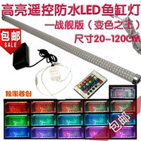 aquarium water color - Highlight remote control color waterproof LED Aquarium lights Aquarium lamp phreatic water not red lights red lamp