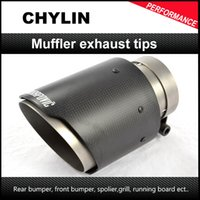 Wholesale One pair New style mm Inlet mm Outlet Akrapovic Exhaust End Tips Carbon Fiber Exhaust tail pipe