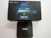 Cheap mxq android tv box Best Android TV Box
