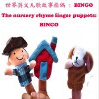 baby bingo - Newest Baby Plush Finger puppets Toy BINGO pieces group