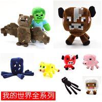 Cheap frozen Plush Toys Best cute toys