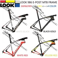 carbon mountain bike frame - 2015 mtb bike LOOK E Post Carbon MTB Frame Carbon Mountain Bike Frame with STEM er Mountain Bicycle Frame