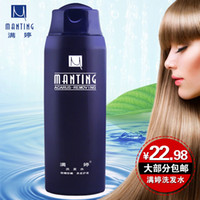 Wholesale Manting professional except mites prevent hair shampoo to send ml