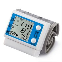 Wholesale Health measuring Automatic Digital LCD Wrist Blood Pressure Monitor Heart Beat Meter Monitor tester Sphygmomanometer Prevent Hypertension