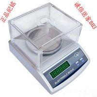 advanced platform - Advanced kitchen scale electronic scale electronic scales platform scale tianping g