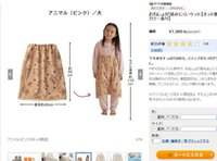 Wholesale Exported to Japan Genuine end of a single printed cotton terry baby changing mat compartment urinary skirt grams of urine le