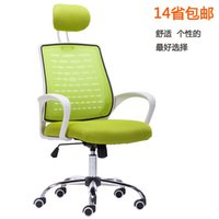 Wholesale Special package post cerebral chair home office staff dormitory swivel chair seat lift mesh chair