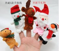 Wholesale 5Piece By One Set New Frozen Finger Puppet Set of Five Stuffed Toys Finger Dolls Baby Toys Olaf Kristoff Anna Elsa Plush Doll