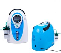 Wholesale Oxygen therapy device oxygen generator Portable oxygen concentrator for home car travel use by DHL