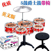 Wholesale 5 large simulation drums drums drum kit instruments to combat stool chair feeding infants and young children s musical instrument toys