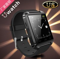 alarm email notification - Smart Bluetooth Watch U8 MTK6260 Phonebook Call MP3 Alarm Snyc Notification Watch For Samsung S6 S5 NOTE Andriod Phone iPhone plus S