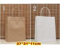Cheap Packaging Bags Best Cheap Packaging Bags