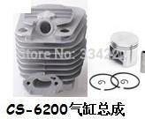 Wholesale Zenoah chainsaw cylinder mm