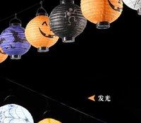 Sa couleur citrouille papier lanterne pendaison décorations d'Halloween portable lanterne de papier de citrouille