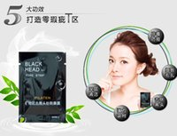 aloe mask - PILATEN Suction Black Mask Face Care Mask Cleaning Tearing Style Pore Strip Deep Cleansing Nose Acne Blackhead Facial Mask Remove Black Head
