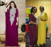 abaya sale - 2015 Hot Sale Very Fancy Dubai Kaftan Abaya Jalabiya Women Maxi Dresses Custom Made Formal Arabic Evening Dresses with Sparkling Beading