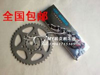 accessories exchange - new continent Kawasaki Ultra Movies XDZ175 SK175 sets of chain chain super exchange KMC brand