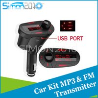 Wholesale NEW MM LCD Car Kit Car MP3 music Player Remote Control Wireless FM Transmitter Modulator USB SD MMC LCD U disk