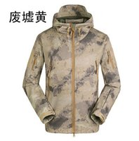 Wholesale Promotion High Quality Lurker Shark Skin Soft Shell Jacket Tactical Outdoor Sports Atacs Camouflage Hunting Jacket