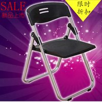 plastic folding chairs - Simple breathable plastic folding chairs office computer chair recliner armchair fashion casual child