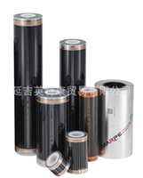 advantage film - South Korean high quality electric film primary sources to inquire Figure large price advantages
