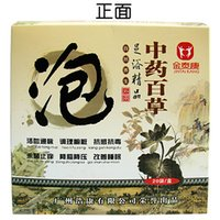 Wholesale Herbs feet powder promoting blood circulation to improve sleep detoxifies soothing foot bath powder medicine