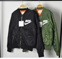 Wholesale HOT SALE Anarchy Big sam KANYE WEST YEEZUS tour MA1 pilot jackets kanji black green flight parka japanese MERCH BOMBER