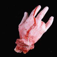 bar tricks free - Halloween Haunted House Prop Lifelike Bar Supplies Those Trick Terrorist Broken Finger Hand Blood g