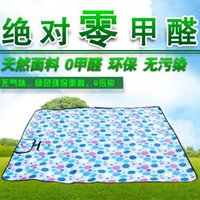 Wholesale Shengyuan outdoor picnic mat moisture pad thick suede King m baby crawling mat
