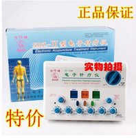 Wholesale Genuine Hua card electro acupuncture device SDZ II six outputs a clock electronic acupuncture instrument Acupuncture Treatment