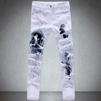 skinny jeans for men - 2015 New Cool White Fashion Men Jeans Unique Lighting And Running Man Printing Cotton Size Jeans For Men Stylish Skinny Jeans
