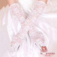 Cheap 2016 bride wedding dress accessories gloves wedding short paragraph long stretch lace bridal gloves milky HY00185