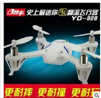 Wholesale YD durable Mini four aircraft s electric remote control UAV remote control model aircraft