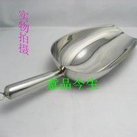 Wholesale Thickening stainless steel ice scraper powder food tea order lt no track