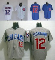 alfonso soriano jersey - 30 Teams Cheap Men s Chicago Cubs Jersey Alfonso Soriano baseball Jersey White Gray Blue authentic Stitched cool base baseball jersey