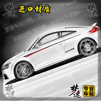 audi special edition - The new Audi TT sports car stickers pull spend special edition beltline decorative stickers color of the Scirocco sports car Y
