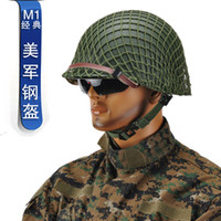 Wholesale Original Chinese brand high quality World war ii American classic M1 helmet double two layers of tactical riot helmets