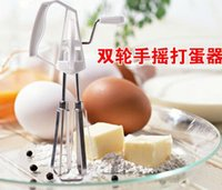 Wholesale 2016 new Multifunctional stainless steel eggbeater rotate the hand household manual mixer kitchen baking supplies