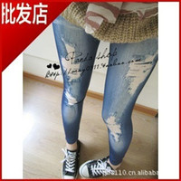 sexy jeans for women - Ripped Denim Leggings for Women Sexy Ladies Jean Leggings Jeans Cheap Leggings New Dhl B395